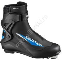 Ботинки лыжные SALOMON S/RACE PROLINK SKATE JUNIOR L408423