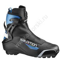 Ботинки лыжные SALOMON RS PILOT L405544